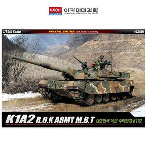 아카데미 1대35 대한민국 육군 주력전차 K1A2 (13419)