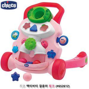 영유아 용품 치코 액티비티 걸음마 - 핑크