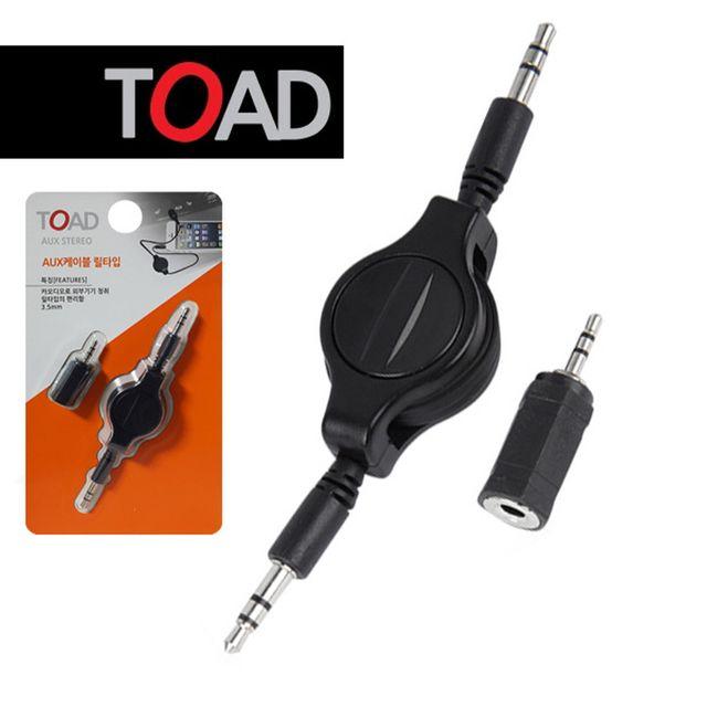 W 토드574 AUX 2.5젠더 3.5mm 오디오 릴케이블