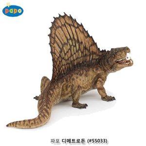 공룡피규어 파포 모형 디메트로돈 파충류조상