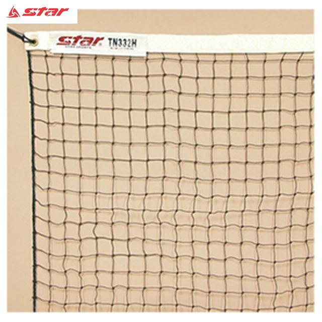 스타 와이어 테니스네트 B1077