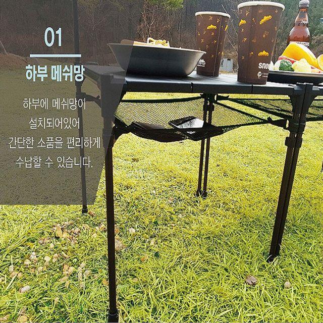 야외테이블 큐브 카본 테이블 L5 매쉬망 캠핑테이블