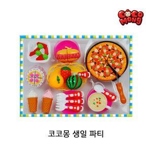 코코몽 생일 파티 1P 코코몽소꿉놀이 역할놀이완구