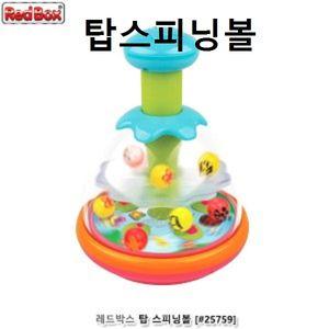 유치원 장난감 탑스피닝볼 유아집중력 곤충장난감