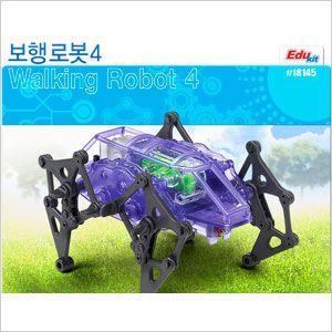 아카데미과학 보행로봇4 18145