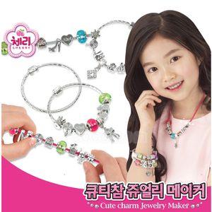 체리 큐티참 쥬얼리 미용 놀이 엄마 장난감 유아 아동