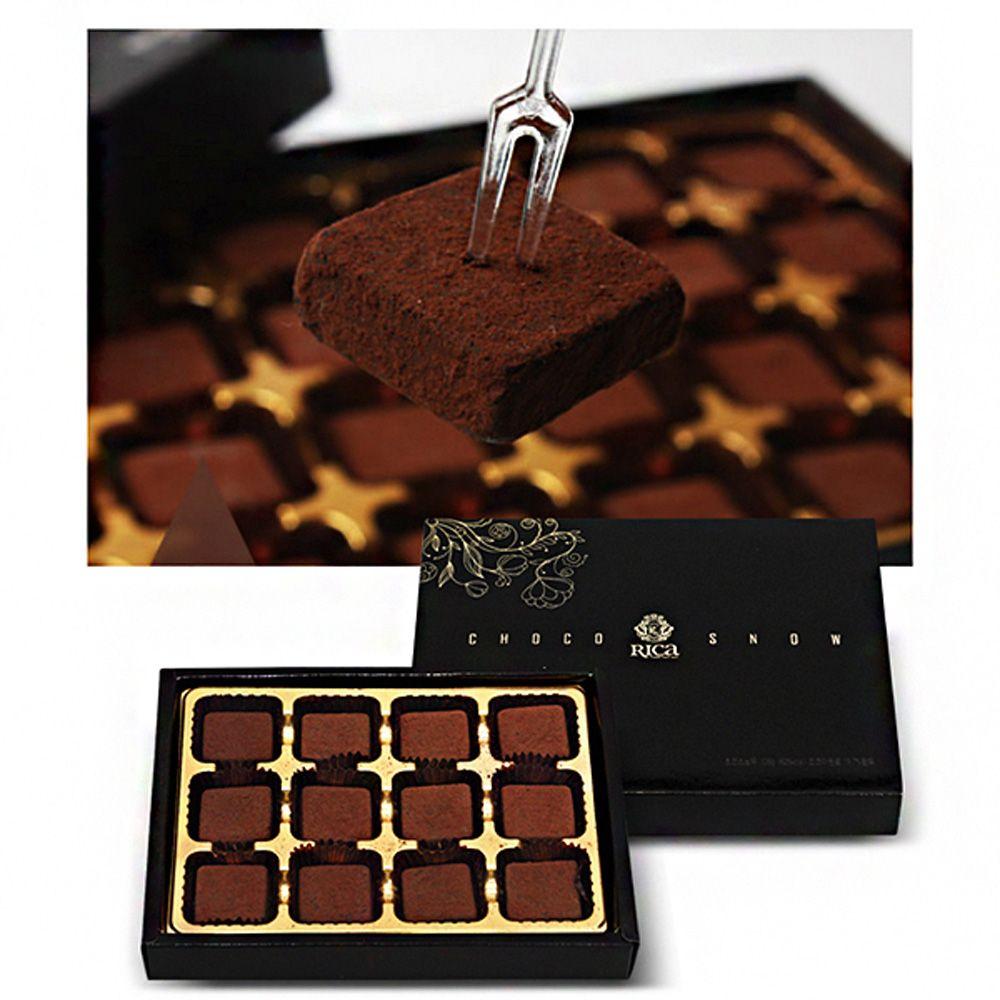 스푼홀릭_ 초코스노우(12구) 선물세트,초콜릿,초코,초코볼,초코선물세트,발렌타인데이,초콜릿세트