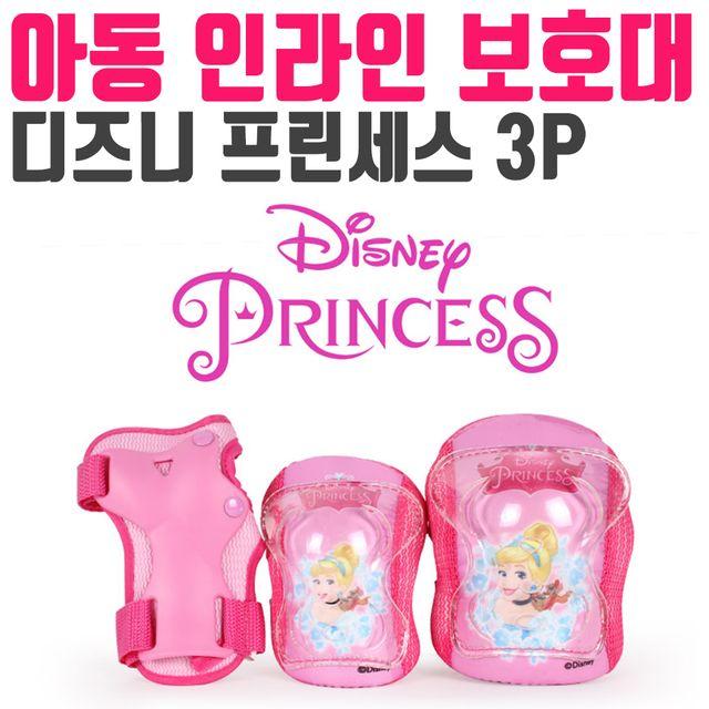 인라인 유아 아동 어린이 보호대 안전한 보호 장비 3P