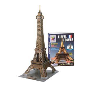 내가만드는 세계유명건축물 에펠탑x2