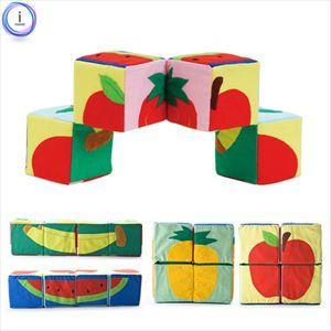 퍼즐블록(과일) 헝겊블록 블록쌓기 블록쌓기