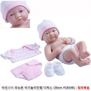 베렝구어 라뉴본 아기놀이인형 디럭스 (36cm 임의배송