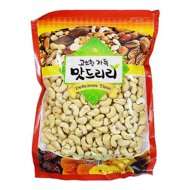 대영 캐슈넛 700gx2개