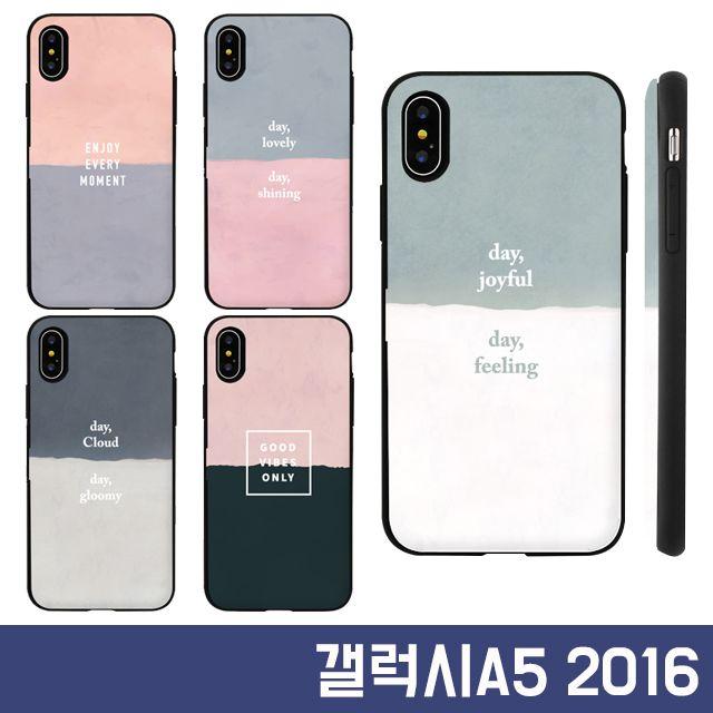 W1B6BAC갤럭시A5 2016 A510 모던 페이퍼 카드 미러 범퍼 케이스