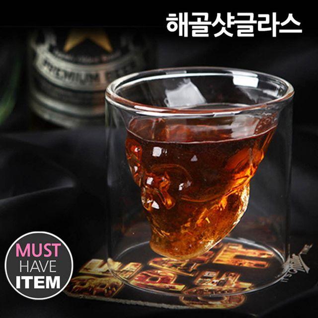 W 해골 샷글라스 언더락잔 칵테일잔 대형 이중유리컵