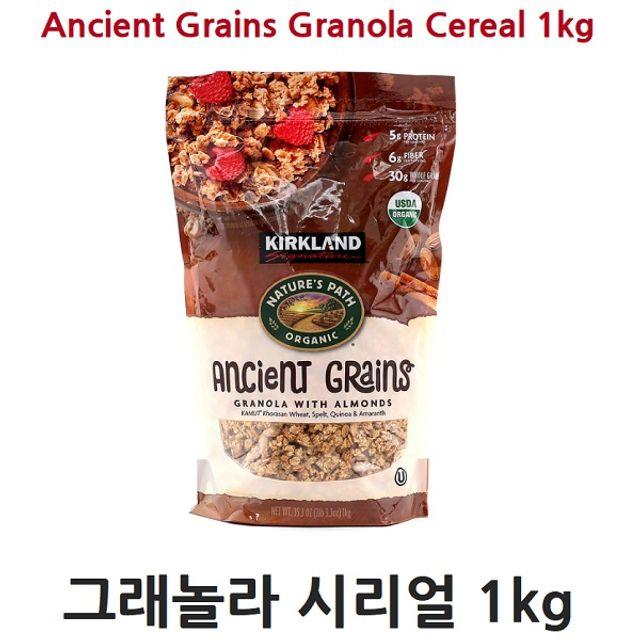 W2F6A02co커클랜드 그래놀라 시리얼1kg 곡물시리얼 아침식사,시리얼,그래놀라,아침식사,아침대용