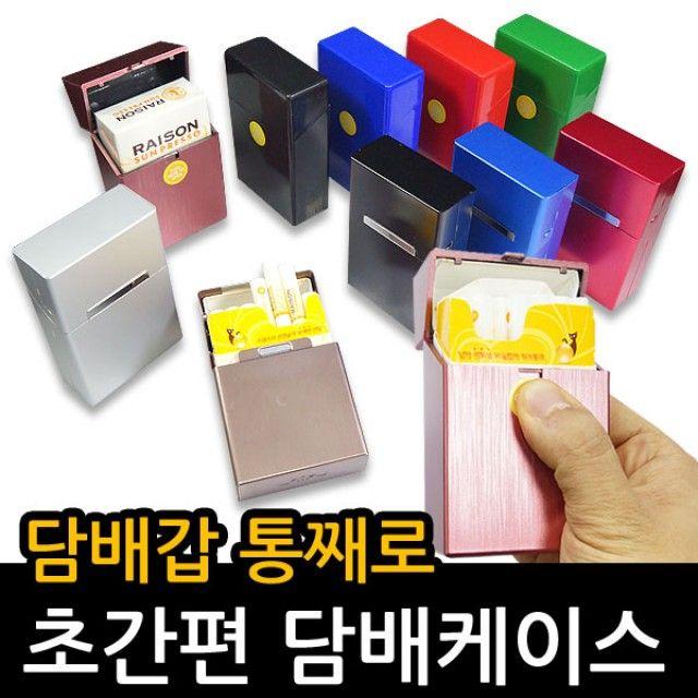 담배케이스(슬림용-슬림원터치)