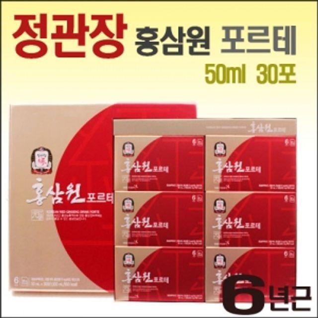 【韩国直邮】营养红参液50mlx 30包