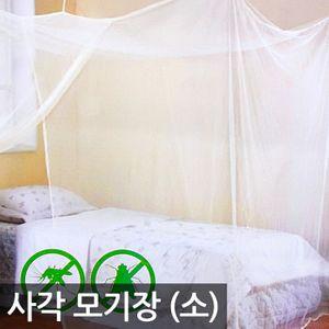 꾸미사각모기장_소0263