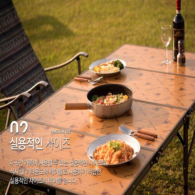 캠핑테이블 타이탄 4폴딩 테이블 카즈미 야외테이블
