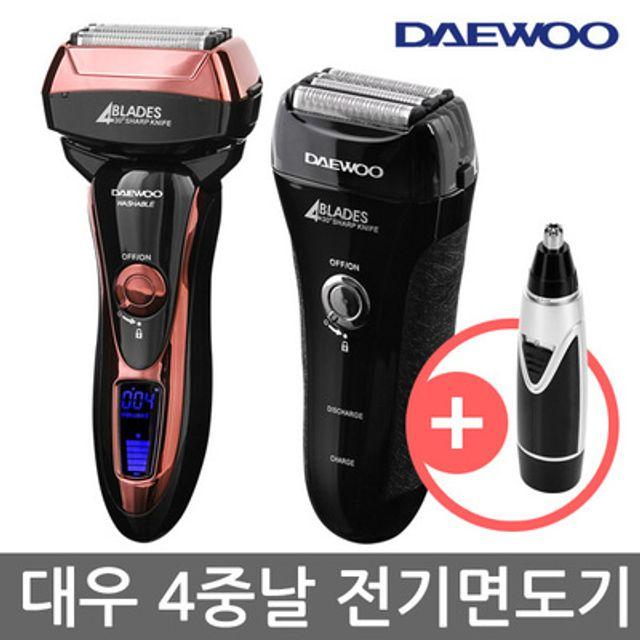 면도기 DES-G3000+코털제거기