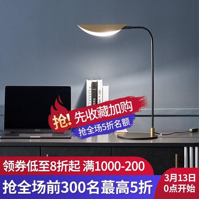 [해외] 인테리어 스텐드 조명 티브 간단한 램프
