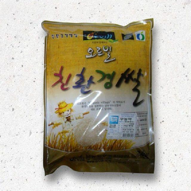 [현재분류명],오르빌 전라도 찹쌀(찰백미) 2kg,찹쌀,현미,현미찹쌀,국내산찹쌀
