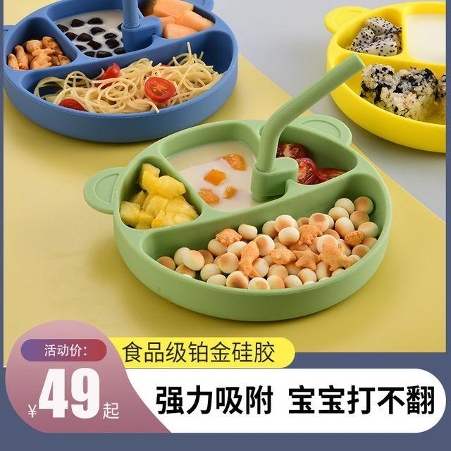 [해외] 주방용품 식판 드롭 보완 식품 그릇 세트 식기