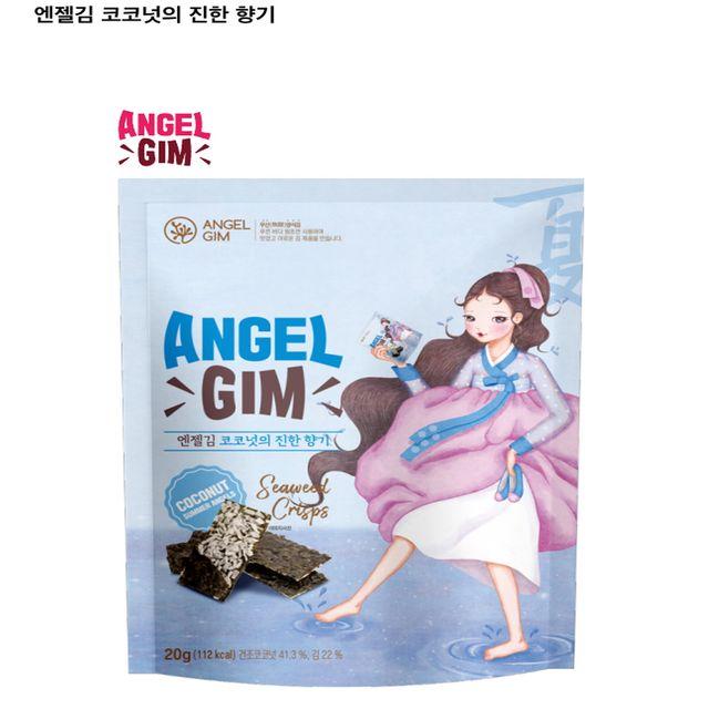 춘하추동 김스낵 엔젤김 코코넛의 진한 향기