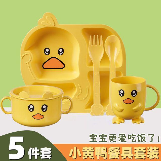[해외] 주방용품 식판 식사 그릇 분할 어린이 접시
