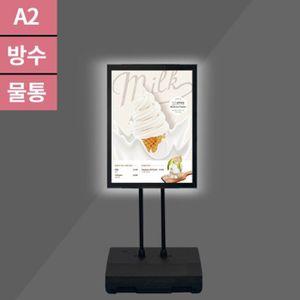라이트 패널 물통형 스탠드 광고판 안내판 A2 포스터