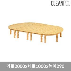 미송 영아 책상 높이290 책상 의자 책꼿이