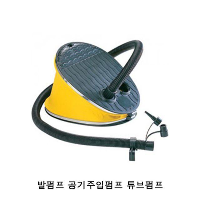 발펌프 공기주입펌프 튜브펌프 가정용에어펌프 공기