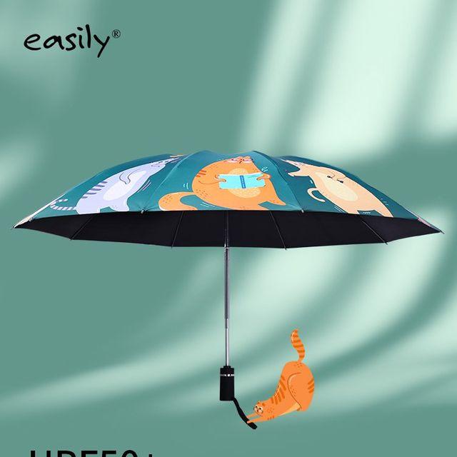 [해외] 패션소품 양산 방수 방풍 태양 보호를 증가