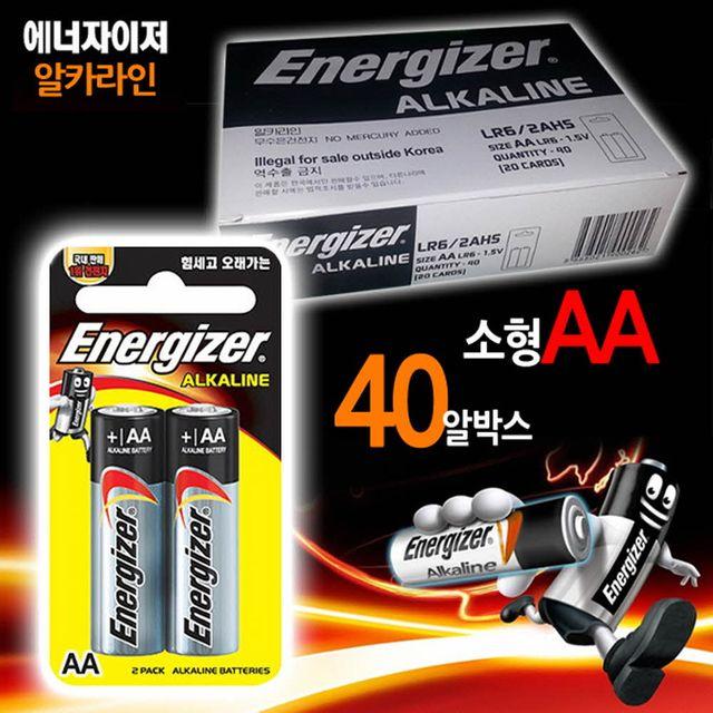 W 에너자이저 알카라인 AA건전지 40P 박스 LR6 밧데리