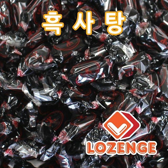 흑사탕 8kg 주전부리 대용량사탕 판촉용 맛있는사탕,대용량사탕,벌크캔디,판촉용사탕,맛있는사탕