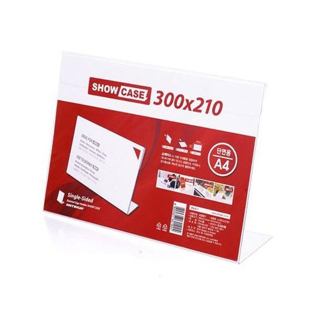W 쇼케이스 단면300x210 SHOW CASE