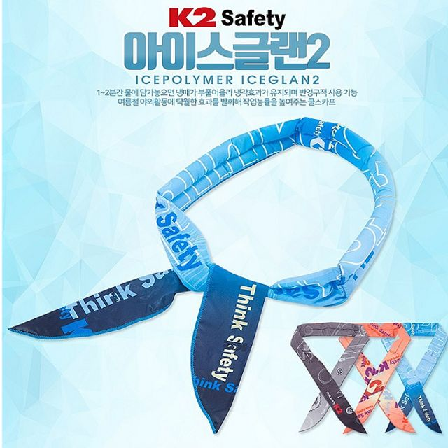 쿨스카프 멀티스카프 목 넥쿨러 K2 아이스글랜x2