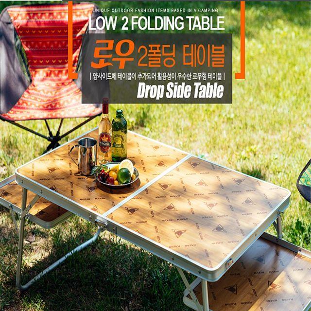 캠핑테이블 로우 2폴딩 소풍테이블 카즈미 야외테이블