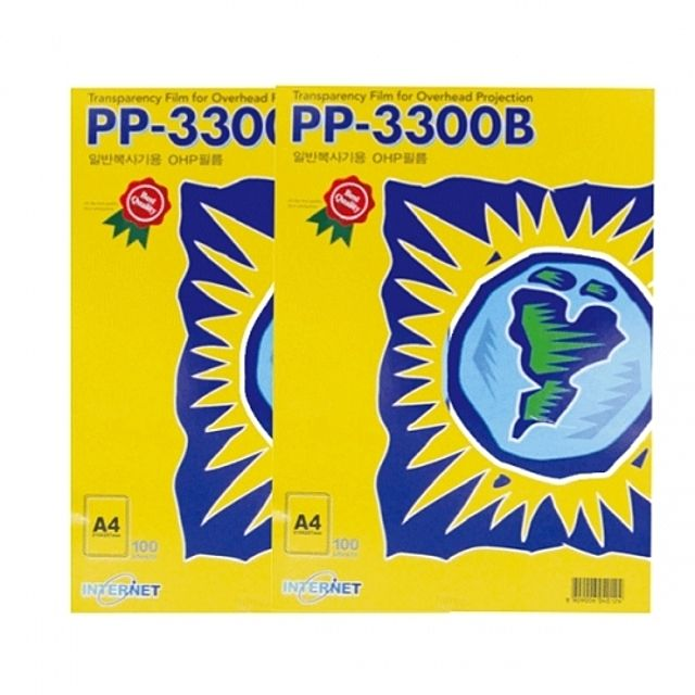 복사전용 OHP필름 A4 100매 PP3300B