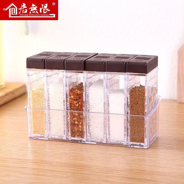 [해외] 조미료 상자 가정용 세트 개인 주방 용품 창의