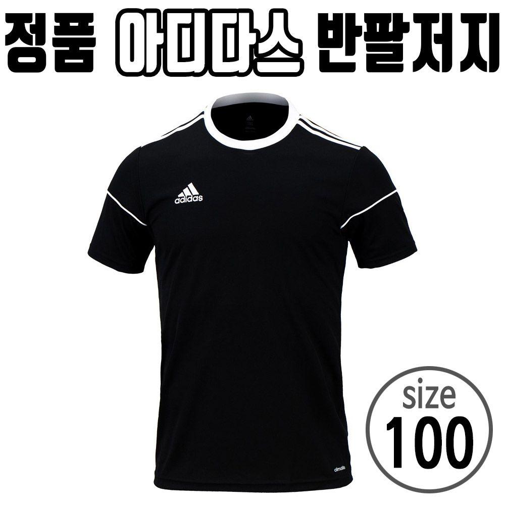 아디다스 유니폼 반팔 티셔츠 축구복 스포츠 100