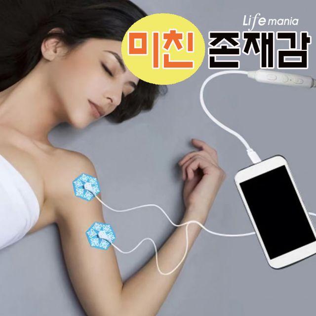 휴대용 스마트 EMS 저주파 미니안마기 마사지기 기계