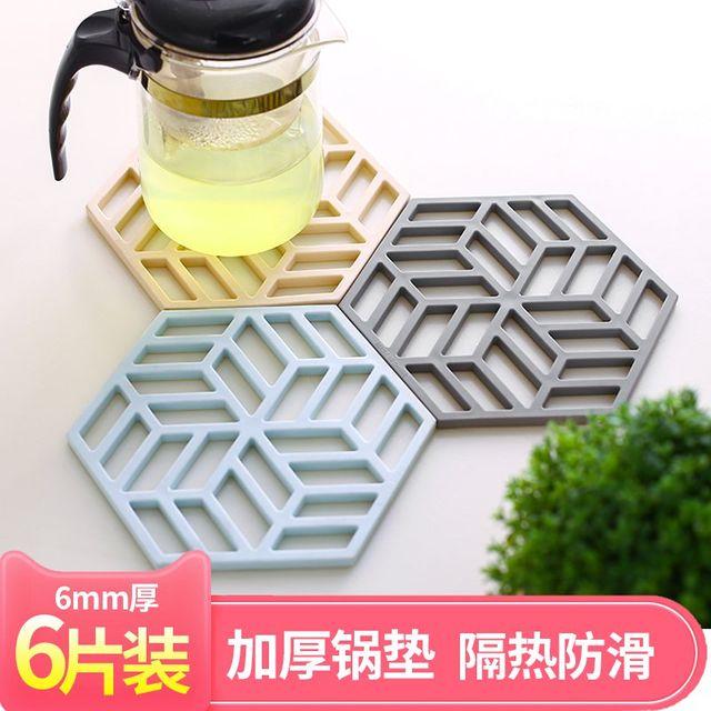 [해외] 주방용품 식판 단열 패드 물때 방지 패드