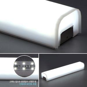 가정집 샤워실 욕실 LED 조명 전등 방습 욕실등 20W