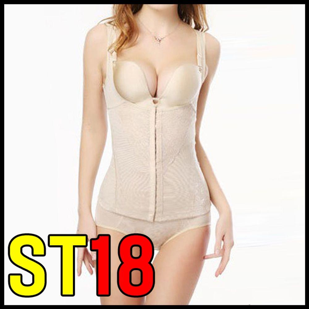 ST18/코르셋보정속옷/코르셋속옷/상체보정/보정상의/보정속옷