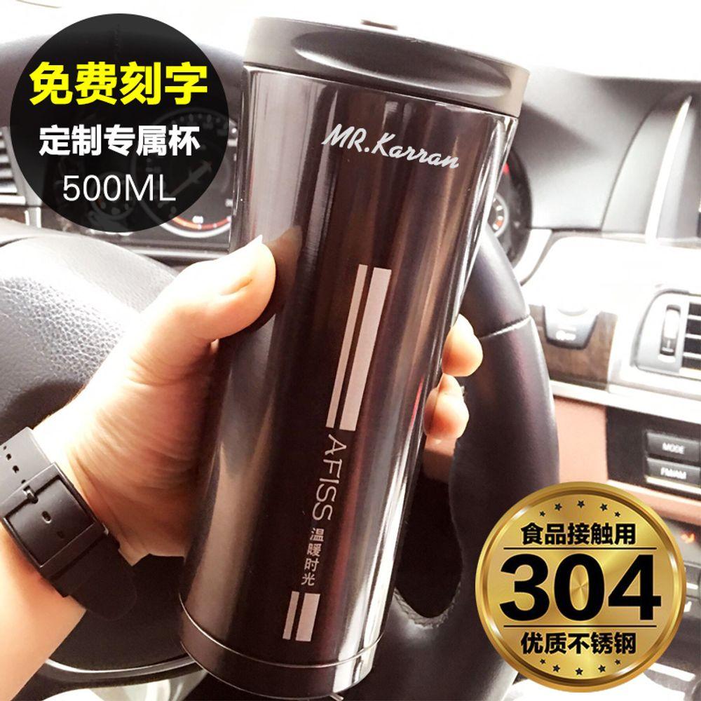 [더산직구]차 커피 텀블러 남녀 학생 스테인레스 물컵 보온병741/ 영업일기준 5~15일