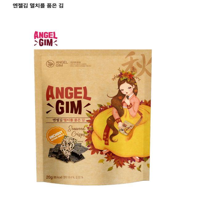 춘하추동 김스낵 부각 엔젤김 멸치를 품은 김