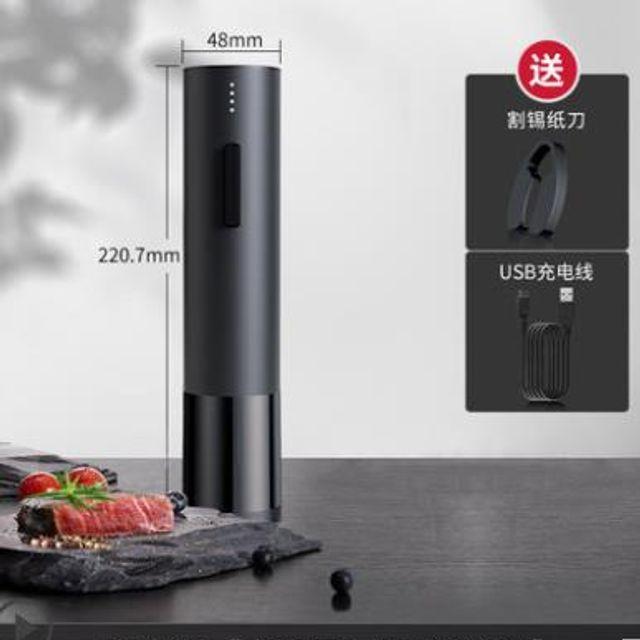 [해외] 전동 자동 와인 오프너 스틸 병따개 주방용품 21