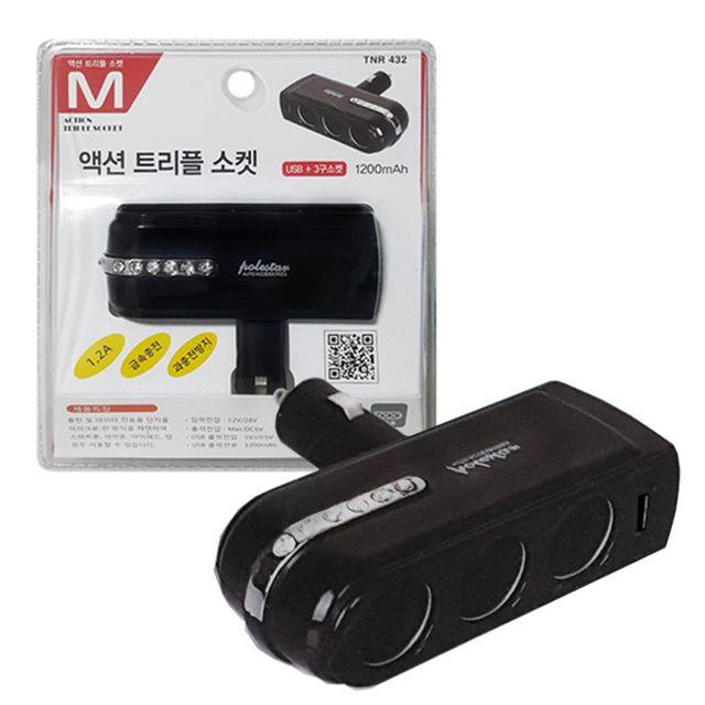 W 티엔알 액션 USB겸용 3구 차량확장소켓