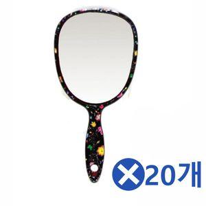 꽃무니 타원 손거울 소x20개-색상랜덤 작은손거울